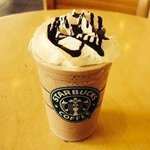 Starbucks Coffee Centrair