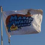 Макади Водный мир