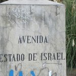 The statue in the nearby junction - dedicated to the state of Israel