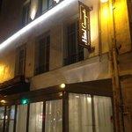 Hotel Georgette la nuit