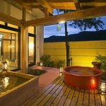Photo of Hotel Sakihana
