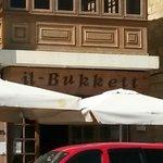 Photo of IL-Bukkett Restaurant