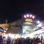 Shihlin Nightmarket Front Facade