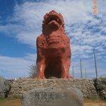 大獅子が吼えているように見えます。