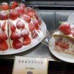 Beautiful strawberry cake
