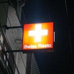 Photo of The Swiss Choice