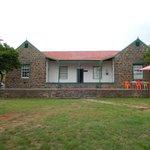 Ulundi Battlefield Museum