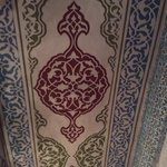 Ceiling in the Womens section
