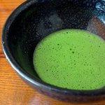 Green tea for finish