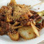Brothers Rojak