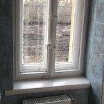 Okno w łazience, a TY w całej okazałości