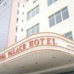 Skina Express Hotel