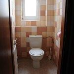 Toilet de luxe