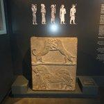 Babylonian Stele