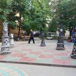 Шахматный дворик перед флигелем