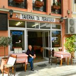 Photo of TA Peristeria Restaurant