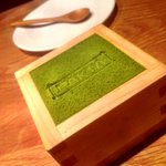 Green Tea Flavoured Tiramasu