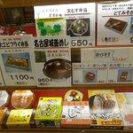 Photo de AB Hotel Mikawaanjo Minamikan