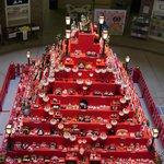 Seto-gura Museum Foto