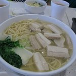 Salted Pork Slices Soup Noodle