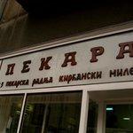 Pekara Kircanski Ztr Foto
