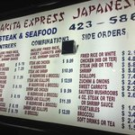 Akita Express