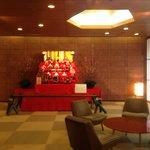 Display for the Hina Matsuri (Doll Festival)