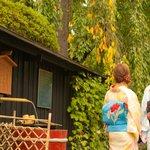 【周辺観光】角館武家屋敷へは徒歩約15分 Kakunodate Samurai Houses image