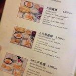 English set lunch Menu!