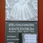 Курсы фламадских кружевниц при церкви