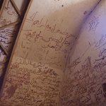 Graffiti from travellers of different religions and countries
