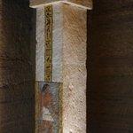 Tomb 31 - Sarenput II - Pillar