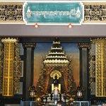 nittaiji temple [Buddhist image from Thai's King]