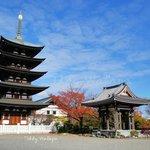 nittaiji temple