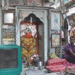 Pataal Hanuman Mandir