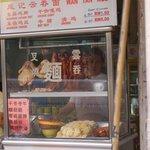 Wan Ton mee shop