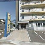 Foto de Super Hotel Hachinohe-Tennenonsen