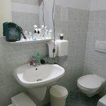 Ванная комната в стандартном номере корпуса Анна