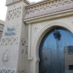 Enterance of the Riad Nezha