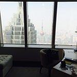increibles vistas de Shanghai