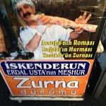 Photo of Zurna Durum