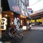 13.03.03【つけ麺無極】店頭