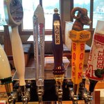 Come see what's on tap