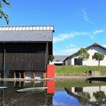 Sea Folk Museum