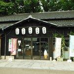 山居倉庫(酒田夢の倶楽 入口)