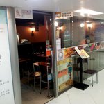 Asra Indian Restaurant at Sha Tin Galleria