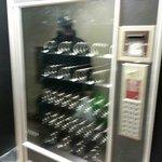 empty vending machines