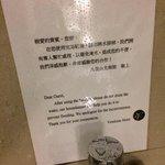 Notice at Bathtub