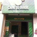 Photo de Carne Do Brasil Itaewon Store