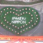 Tokyo Tower Valentines